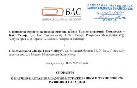 Sporazum sa visokoškolskim ustanovama u Makedoniji