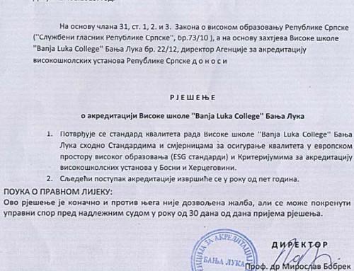 Prva akreditacija visokoškolske ustanove u BiH