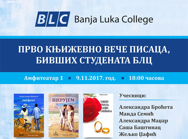 Poziv na prvo književno veče pisaca, bivših studenata BLC-a – 09.11.2017.