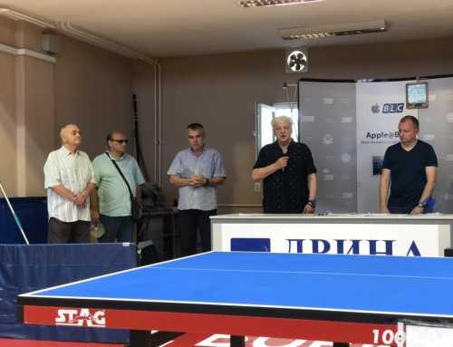 "Deveti Stonoteniski memorijalni turnir ""Dragan Milinković"""