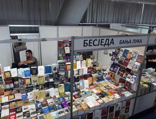 Studenti Banja Luka College-a na beogradskom Sajmu knjiga